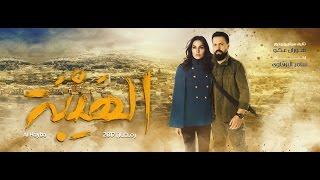 مجبور | غناء ناصيف زيتون | مسلسل الهيبه | رمضان 2017