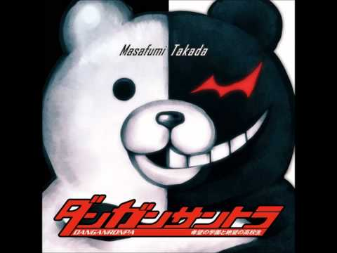 DANGANRONPA OST: -1-25- Extra Lessons for the Unlucky