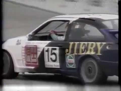 1993 Zhuhai South China Trophy Race