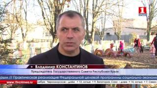 Очередей в детские сады не будет в Раздольненском районе