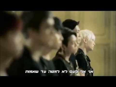 [FMV] BEAST - 'Black Paradise' [HEB SUB]