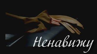 Борис МОИСЕЕВ Людмила ГУРЧЕНКО Ненавижу Full HD