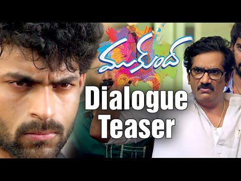 Mukunda Dialogue Teaser | Varun Tej | Pooja Hegde | Srikanth Addala | Mickey J Meyer