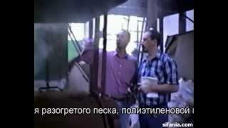 Линия по производству полимер-песчаных изделий(, 2013-03-21T10:14:33.000Z)