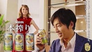 2014年4月 KIRIN 缶チューハイ 本搾り TVCM 15秒 「HIKKURI-LADY」篇 放...