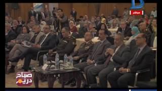 صباح دريم| مع منة فاروق حلقة 20-11-2016 ووظائف وزارة الشباب والرياضة ..