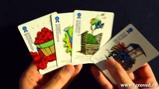Помидорный Джо. Обзор настольной игры от Игроведа(Что это -- маленький, круглый, красный и... мохнатый? Конечно же помидор! Вам предстоит заняться выращиванием..., 2013-07-30T06:18:51.000Z)