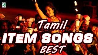 Item Songs Tamil Movie Video Songs Vol2