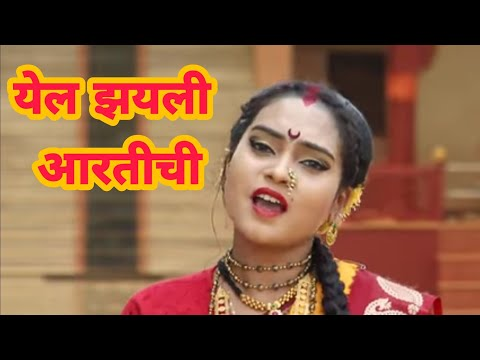 Yel jhayli Aartichi - TUSHAR PATIL | HD VIDEO