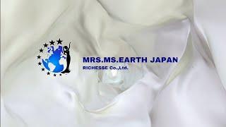 ファイナリストのWEB投票が始まりました!MRS.MS.EARTH JAPAN 2021