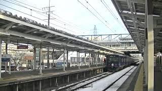 西武鉄道20104F(Lトレ) 急行池袋行 小手指発車