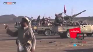 """تحركات لـ""""تحرير صعدة"""" من الحوثيين"""