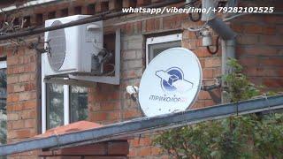 Спутниковое ТВ МТС в пос Яблоновский