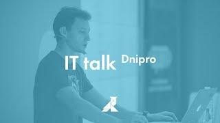 «GraphQL — API по-новому». Владимир Цукур, WIX