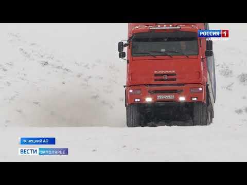 Зимник Нарьян-Мар -