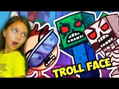 МАЙНКРАФТ в ТРОЛЛФЕЙС! ТРОЛЛИМ ИГРЫ Troll Face Quest Video Games Валеришка Для Детей Kids Children