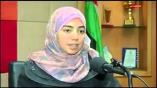 مريم لولو - شقائق النعمان
