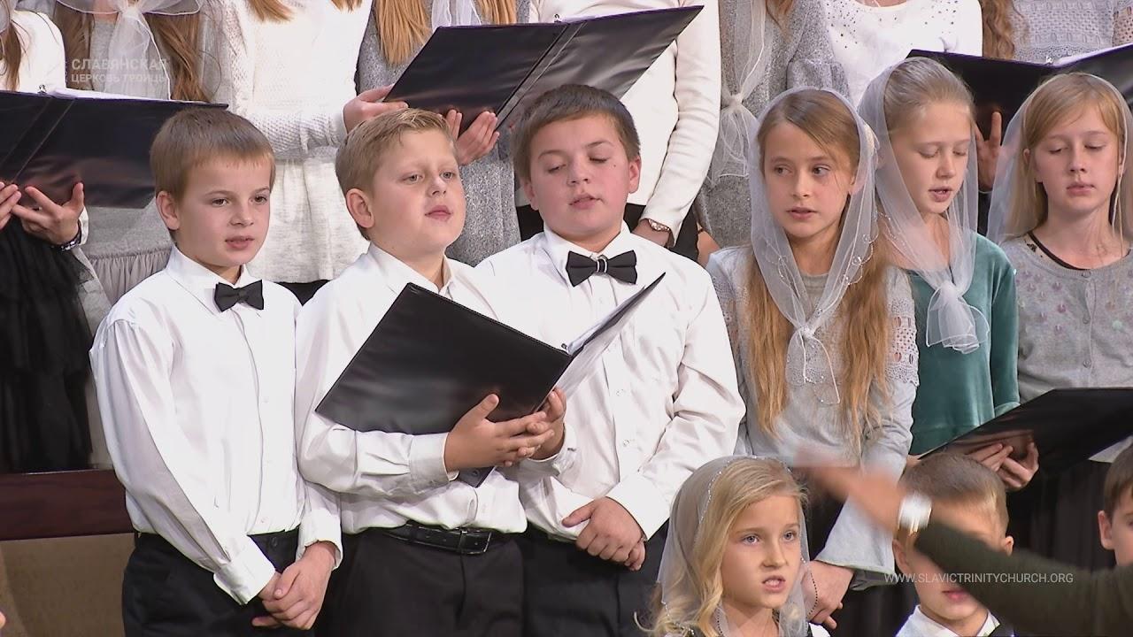 velicau-tebe-boze-velicau-ditacij-hor-slavic-trinity-church