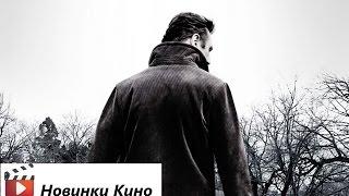Прогулка среди могил (трейлер русский) [Новинки Кино 2014]