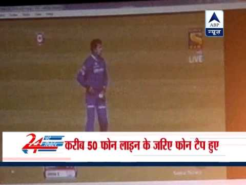 IPL spot-fixing: Phone tapping led to clues