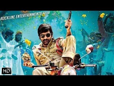 "Telugu Movie ""Power"" First Look"