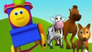 Il treno del bob è andato in azienda | canzoni per bambini | Rhyme Songs | Bob Train | Went To Farm