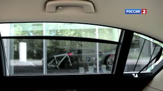 Тест-драйв BMW 7 серии 2013 года - АвтоВести