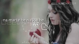 Suno Acha Nahi Hota Kisi Ko Aise Tadpana || Whatsapp Status