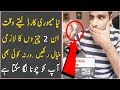 How To Choose The BEST SD Card For Android, DSLR [ URDU ]