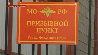 Кримські призовники служитимуть у Норильську та Мурманську?>