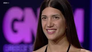 #GNTM - Greece's Next Top Model - Επεισόδιο 3 -  Κατερίνα & Μέγκι