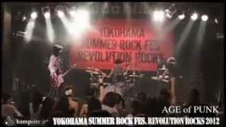"YOKOHAMA SUMMER ROCK FES.""Revolution Rocks 2012″ @新山下 yokohama B..."