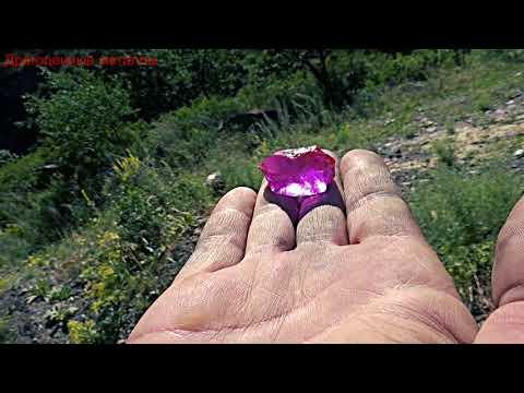 Розовый турмалин очень красивый камень