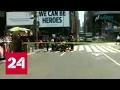 Машина врезалась в пешеходов в центре Нью-Йорка
