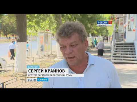 Калькулятор ОСАГО онлайн в Воронеже