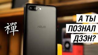 Обзор ASUS Zenfone 4 Max Plus: Господи, за что? Козыри и минусы ASUS Zenfone 4 Max Plus