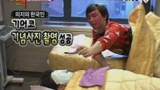 100324 [CUT] Idol Army Ep. 15 Joon and Thunder