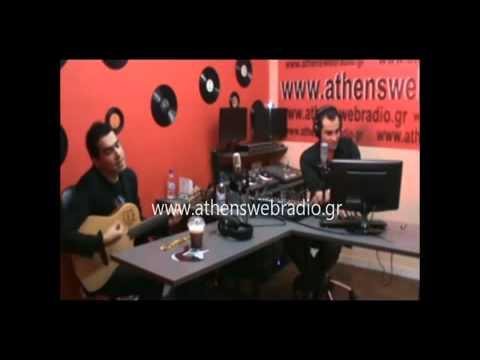 Βασίλης Δήμας  Θυμάμαι LIVE στο Athens web radio