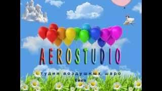 Презентационный ролик студии воздушных шаров