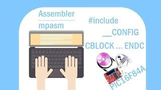 68. Директивы mpasm (CBLOCK ENDC, include, __CONFIG) (Урок 59. Теория)