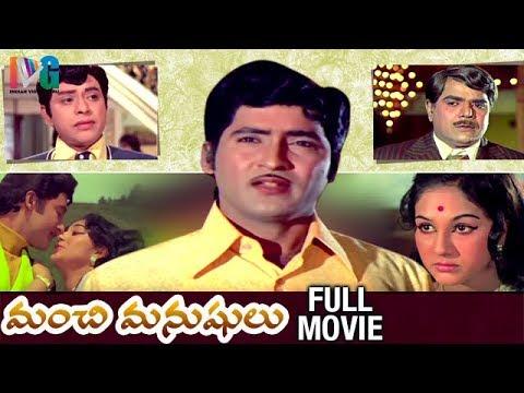 Manchi Manushulu Telugu Full Movie | Sobhan Babu | Manjula | Anjali Devi | Indian Video Guru