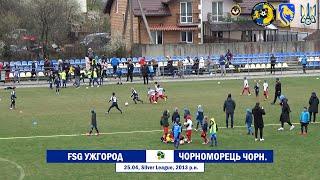 «FSG» Ужгород - «Чорноморець» Чорноморськ (Leo Cup 2021, Огляд матчу)