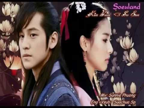SoEulmates - Engsub : NOW and THEN (Kim Bum + Kim So Eun) (Promise )