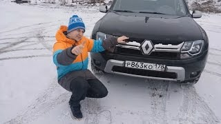 замена решетки радиатора Renault Duster на новую от рестайлинга
