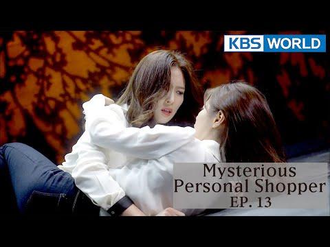 Mysterious Personal Shopper | 인형의 집 EP 13 [SUB : ENG, CHN / 2018.03.21]