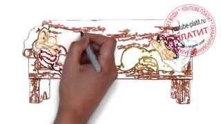 Белоснежка и семь гномов смотреть онлайн  Как нарисовать белоснежку за 55  секунд