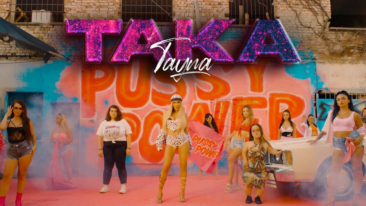 Download Tayna - Taka