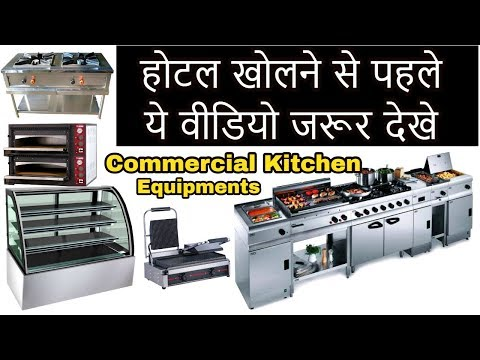 Resturent Kitchen Equipments | Commercial Kitchen Equipments | Counter,griller,oven,mixer,Kitchen