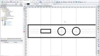 T-FLEX CAD: чехол iphone 5S шаг 5 - Выталкивание отверстий