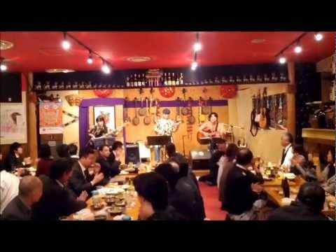 沖縄料理琉球in大阪第3ビル[オジー自慢のオリオンビール]島唄ライブ体験